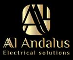 شركة الأندلس للتوريدات الكهربائية | وحدات إضاءة